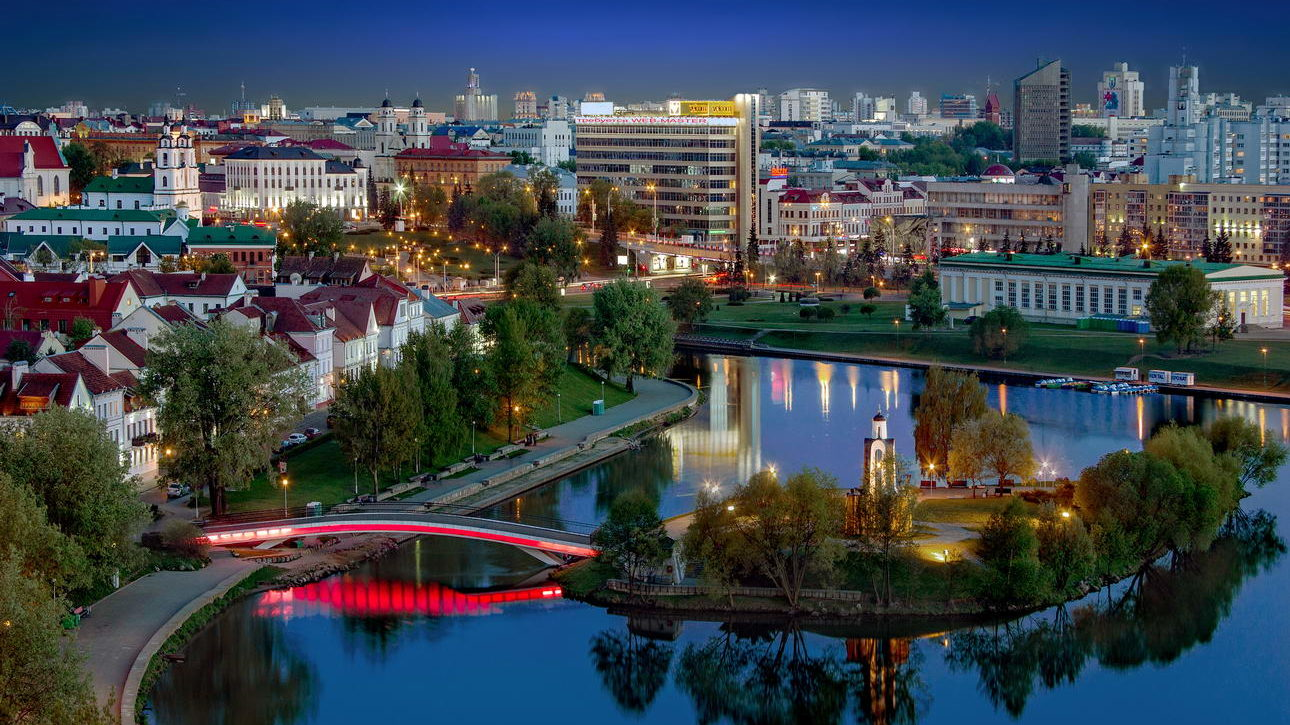 cropped-Minsk.jpeg