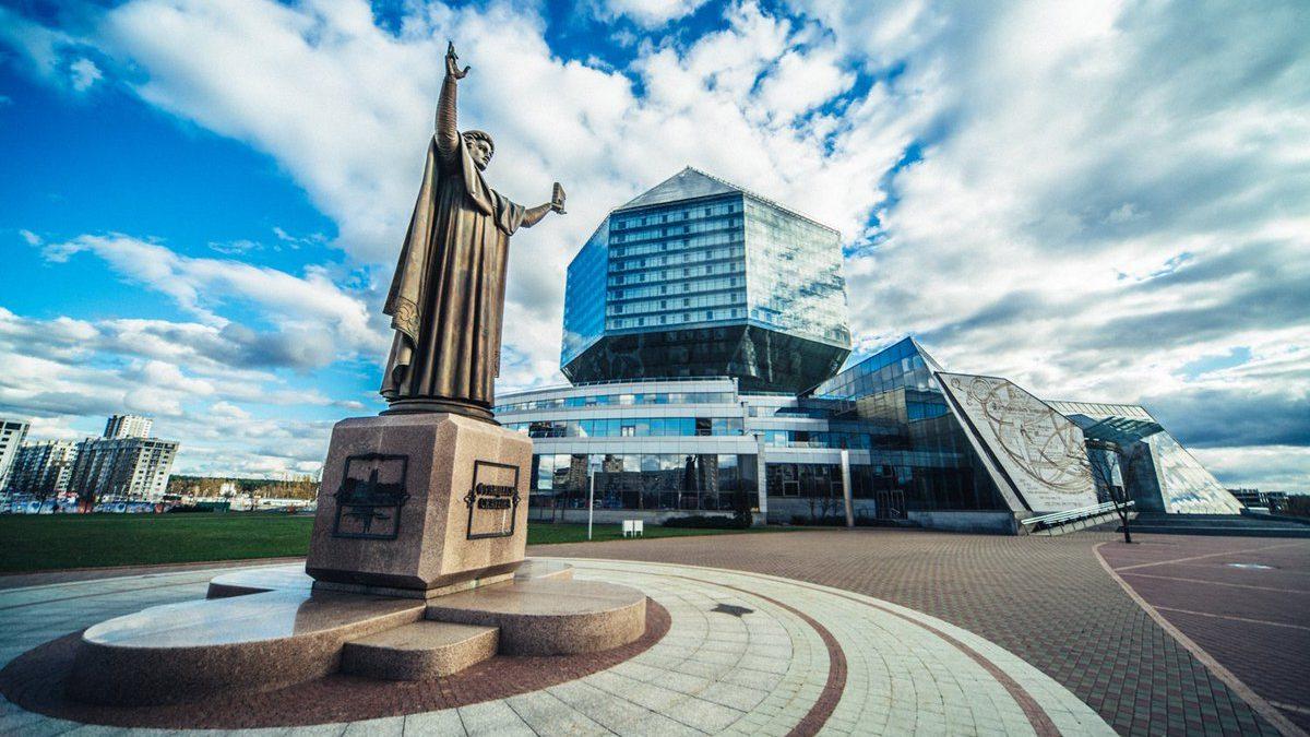 cropped-minsk-belarus.jpg
